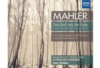 martingale-ensemble-das-lied