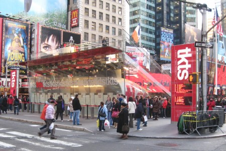 Broadway's TKTS booth, where prices get a breath of fresh air. Jim Henderson/Wikimedia Commons/2008