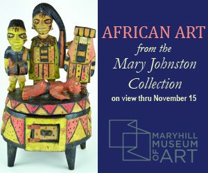 African Art for Arts Watch