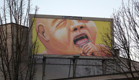 "Ralph Pugay, ""Baby Coughing Politely,"" from the Portland2014 biennial. Photo: Disjecta"