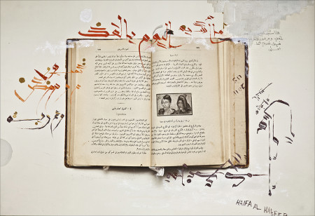 """Jim Lommasson, from """"What We Carried: Fragments from the Cradle of Civilization,"""" at Blue Sky. image © Jim Lommasson"""