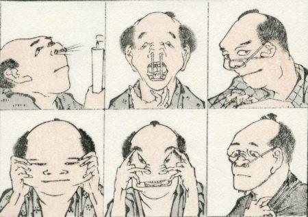 Page from Hokusai Manga