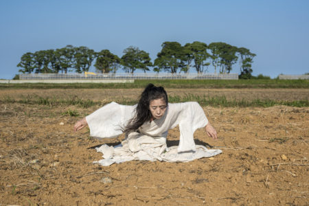 Eiko Otake Fukushima 2016 2